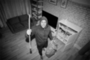 videoüberwachung verschwommen